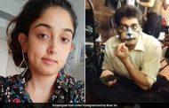 बहन इरा ने भाईदूज परजुनैद के प्ले से एक वीडियो किया साँझा!
