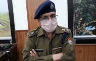 प्रस्तावित बंद के दौरान चप्पे चप्पे पर पुलिस की रहेगी पेनीनज़र,एसएसपीदलीप सिंह कुंवर ने दिये निर्देश !