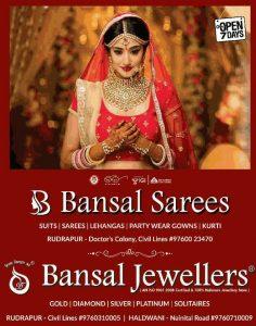 Bansal Jewellers