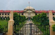 काशी विश्वनाथ-ज्ञानवापी मस्जिद जमीन विवइलाहाबाद हाईकोर्ट ने वाराणसी कोर्ट के एएसआई सर्वेक्षण आदेश और अन्य कार्यवाही पर रोक लगाई