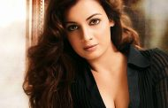 बॉलीवुड की फिल्म अभिनेत्री दीयामिर्ज़ा आजरचायेंगी बिजनेसमैन वैभव रेखीसेशादी