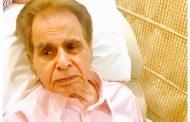ट्रेजडी किंग दिलीप कुमार की हालत गंभीर,उन्हें हिंदुजा अस्पताल में किया गया है एडमिट