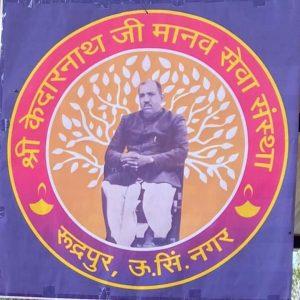 Shiv Kumar-3