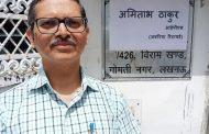 योगी के खिलाफ ताल ठोकने का ऐलान करने वाले पूर्व आईपीएस अमिताभ ठाकुर को किया गया गिरफ्तार