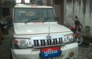 काशीपुर की बीटेक की छात्रा ने क्यों की पंखे से लटक कर खुदखुशी?