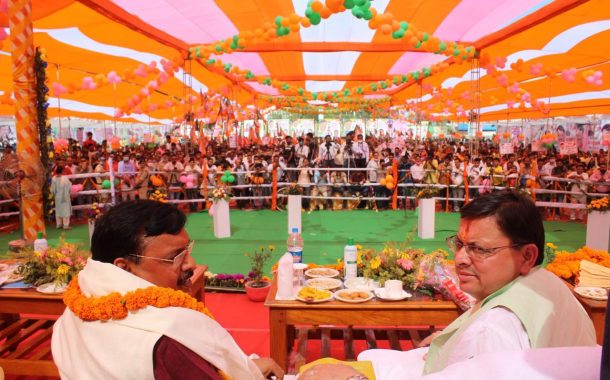 विधायक राजेश शुक्ला के जन्मोत्सव पर दोस्ती निभाते हुए मुख्यमंत्री धामी ने किच्छा को दीकरोडो की योजनाओ की सौगात
