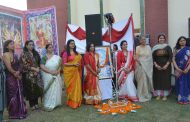 कॉन्फ्लुएंस वर्ल्ड स्कूल में आयोजित हुआ 'अथ श्री दुर्गा रहस्यम ' कार्यक्रम